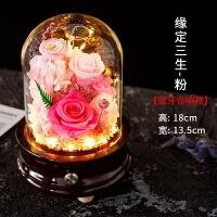 八音盒永生花 永生花玻璃罩鲜花玫瑰花束礼盒情人节礼物表白送男友女友音乐盒