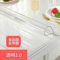 软塑料玻璃pvc桌布防水防烫防油免洗透明胶垫茶几垫餐桌垫水晶板