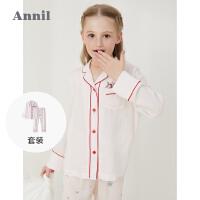 【活动价:203.4】安奈儿童装女童睡衣套装圆领长袖2020新款春洋气女孩家居服两件套