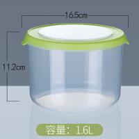 食品保鲜盒储物罐塑料罐子厨房收纳罐储存罐五谷杂粮密封罐