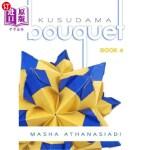 【中商海外直订】Kusudama Bouquet Book 4
