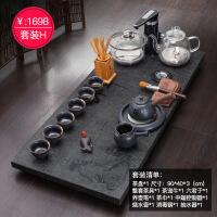 乌金石茶盘家用整块天然功夫茶具套装电磁炉一体简约石茶台
