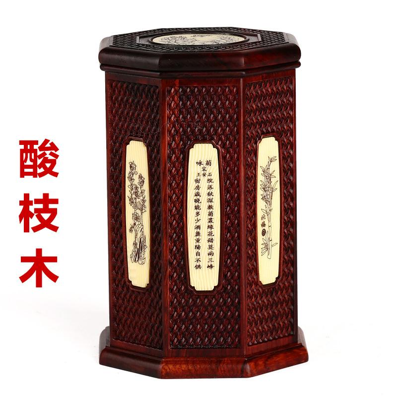 红木普洱茶叶罐工艺品实木质茶叶筒包装盒子酸枝木商务礼品礼盒