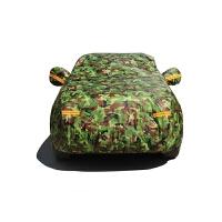 广汽传祺GS4/gs5/GS3/GS8汽车车衣车罩传奇专用四季防晒防雨车套