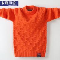 男童毛衣加绒加厚秋冬款保暖儿童针织衫套头男大童毛线衣男孩毛衫