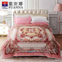 富安娜家纺冬季双层加厚保暖法兰绒毛毯卧室双人被子珊瑚绒床单毯子