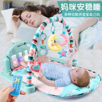 合翔 婴儿玩具脚踏钢琴健身架器新生儿音乐游戏毯0-1岁3-6-12个月