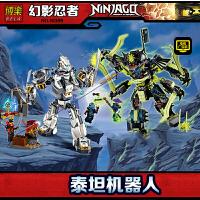 欢乐童年-兼容乐高式Ninjago幻影忍者泰坦机器人大决战 儿童益智拼装玩具10399