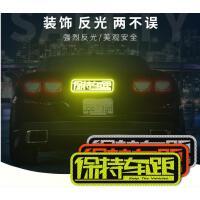 3M反光贴新手上路车贴实习标志牌警示标识创意女司机驾驶汽车贴纸