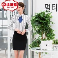 酒店前台收银条纹衬衫女职业工装秋季新款长袖韩版女士上衣工作服
