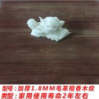 加厚 地板革家用PVC地板纸地贴纸防水防滑塑料地毯地板胶耐磨塑胶 杏色 加厚檀香木纹