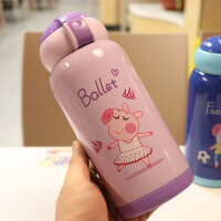 儿童水杯带吸管大容量保温杯卡通小学生水壶幼儿园宝宝防摔杯子 紫色带布套500ML