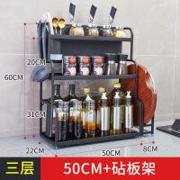 不锈钢厨房置物架多层调味调料架子储物收纳架壁挂刀架厨房用品