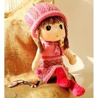 小女孩喜欢的洋娃娃 可爱布娃娃毛绒玩具公仔小女孩玩偶洋娃娃抱枕生日圣诞节礼物 粉 90厘米送同款