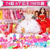六一儿童节礼物公主的玩具洋娃娃套装音乐眨眼唱歌别墅城堡大礼盒女孩公主换装仿真洋娃娃儿童玩具 灯光音乐9D眨眼12关节送