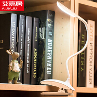 艾嘉居创意简约时尚风LED夹子充电台灯 触摸调光宿舍床头灯 360度旋转学习护眼台灯