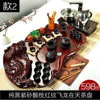 茶具紫砂功夫茶具套装整套冰裂茶具电磁炉实木茶盘茶道茶海 35件