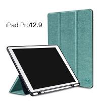 苹果ipad pro12.9保护套带笔槽网红全包皮套平板电脑12.9英寸外壳 老款ipad pro12.9寸(绿色)