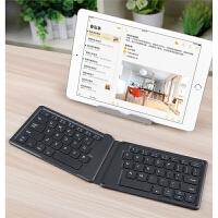 折叠蓝牙键盘 手机平板通用安卓苹果2020新ipad无线键盘