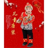 男童唐装冬加厚套装1-3岁新年复古婴儿服拜年中国风过年喜庆宝宝 酒红色 711红色