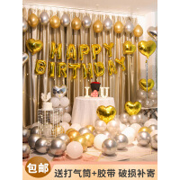 生日快乐派对趴体网红气球装饰女孩男朋友浪漫惊喜场景布置背景墙
