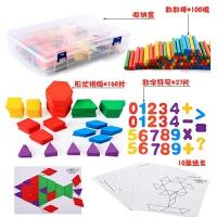3岁宝宝几何图形积木拼图 木制七巧板拼图力婴幼儿童宝宝早教学积木几何认识图形玩具