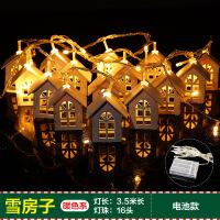 【特惠购】圣诞节装饰灯橱窗场景布置老人雪人小彩灯圣诞树挂件串灯彩灯饰品