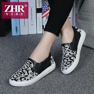 ZHR2017春季新款休闲女鞋亮片乐福鞋一脚蹬懒人鞋平底鞋女厚底单鞋M72