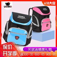 【台湾进口】2016新款台湾unme小学生书包减负护脊双肩包1-4年级贵族背包男童女童书包
