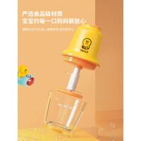 九阳(Joyoung) LINE联名莎莉鸡绞肉机 小型不锈钢家用多功能料理机辅食机 S6-LA520XL(SALLY)