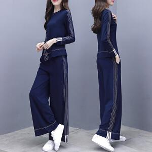 阔腿裤两件套2018初秋新款韩版女装时尚气质女神显瘦网红俏皮套装