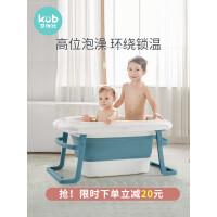 可��比����折�B浴桶大�新生�和�洗澡桶小孩��合丛柙∨璩�大坐躺