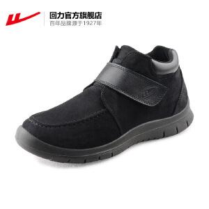 回力官方旗舰店 棉鞋男鞋子冬季加绒保暖鞋中老年休闲鞋防滑棉靴一脚