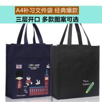 韩版补习袋补课袋学生手提袋拎书袋儿童可爱美术袋男生文件袋新款