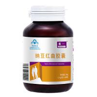 【0.4g/粒*90粒 】紫一 金奥力纳豆红曲胶囊 辅助降血脂