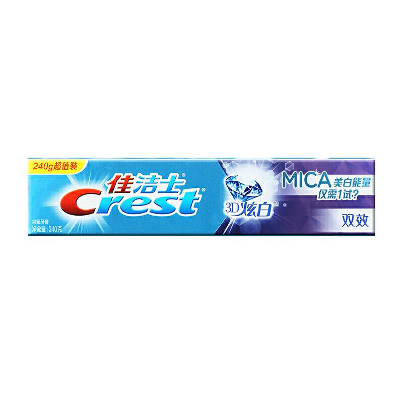 【宝洁】佳洁士3D炫白双效牙膏240克