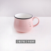 那些时光陶瓷咖啡杯下午茶杯家用牛奶杯水杯早餐奶杯儿童杯具