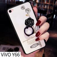 vivoy66手机壳v�、�0y66l创意个性voivy75女款潮v��voy67防摔vlvoy79a韩
