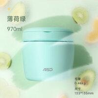 特百惠2.5L缤纷保鲜盒大容量冷藏冰箱蔬菜水果保鲜盒密封储藏盒