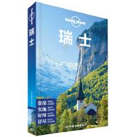 LP瑞士 孤独星球Lonely Planet旅行指南系列-瑞士