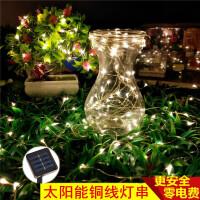 彩灯串 太阳能铜线彩灯串 200led8模式户外防水圣诞节日装饰灯条 太阳能铜线彩灯串