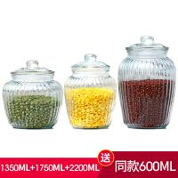 厨房加厚玻璃储物密封罐蜂蜜茶叶罐创意调料瓶食品奶粉罐