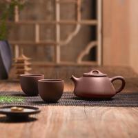 【一口价】网易严选 紫砂茶具套装