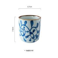 日式大号陶瓷白酒杯水杯简约家用茶杯创意手绘直口杯配套杯子 勾藤直身杯