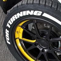 汽车轮胎字母贴改装个性低趴轮胎贴纸轮毂装饰3D车贴