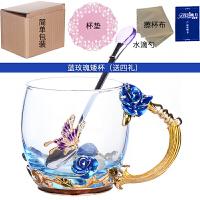 珐琅彩水杯耐热玻璃杯女洛施花舍玫瑰杯家用杯子套装创意礼物 无礼盒-蓝玫瑰矮+水滴勺