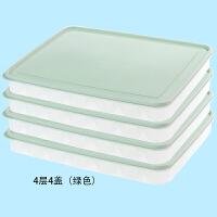 饺子盒冻饺子冰箱食物收纳盒保鲜盒家用速冻水饺盒馄饨多层托盘 21格-4层4盖 绿色