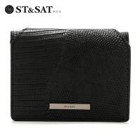 【3折再减80】St&Sat/星期六时尚新款男士手拿包包钱包SS71221104