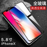 iphone xs max手机钢化膜防摔苹果xs贴膜玻璃防爆iphonex全包边苹果xsmax玻璃膜 iphoneX