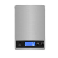 帝衡(DIHENG) 充电电子称家用15kg厨房秤烘培食物称小秤蛋糕1g台秤1